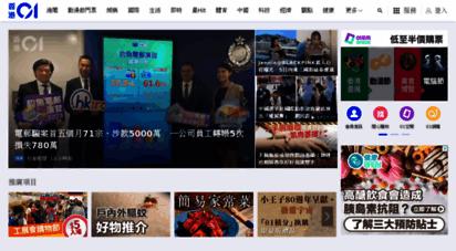 hk01.com - 香港01 hk01.com 倡議型媒體