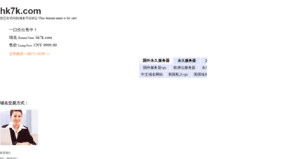 hk7k.com - qvod快播線上電影7k電影