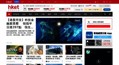 hket.com