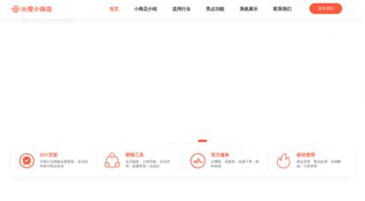 hosoyun.com