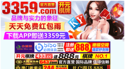 houssaine.com - el houssaine el ghazely portfolio