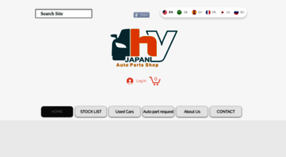 hy2japan.com - used engines from japan  hy japan for jdm engine and car