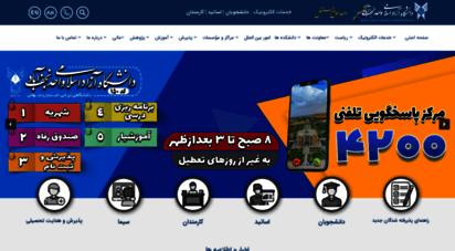 iaun.ac.ir - دانشگاه آزاد اسلامی واحد نجف آباد / صفحه اصلی