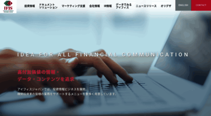 ifis.co.jp -