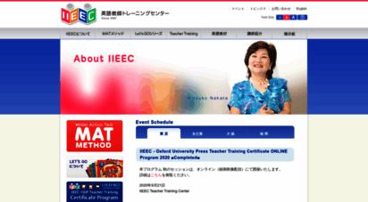 iieec.com