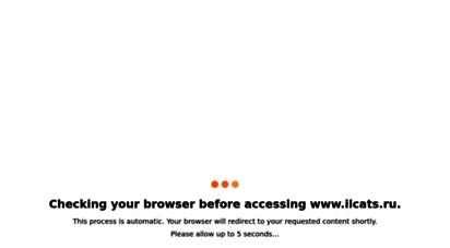 ilcats.ru - каталоги автозапчастей