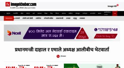 imagekhabar.com - nepali news portal by image channel  imagekhabar.com