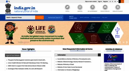 india.gov.in - national portal of india