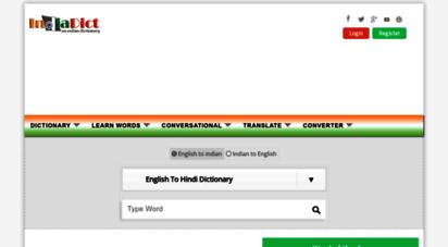 indiadict.com - indiadict.com - dictionary and more..