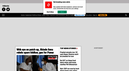 indianexpress.com - latest news, india news, breaking news, today´s news headlines onlinethe indian express