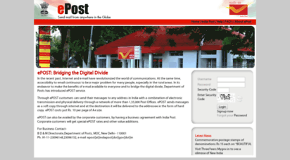 indiapost.nic.in - epost