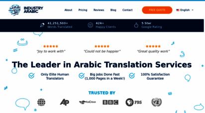industryarabic.com - the leader in arabic translation services - industry arabic