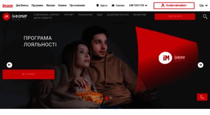 Welcome to .ua INFOMIR – IPTV Set Top Box