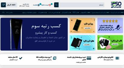 iranfso.com -
