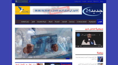 jadid24.com - جديد24 - جريدة إلكترونية متجددة على مدار الساعة