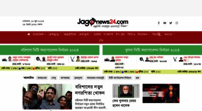 jagonews24.com -