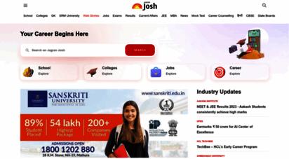 jagranjosh.com -