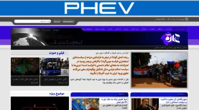 jahannews.com
