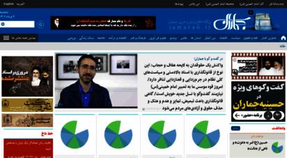 similar web sites like jamaran.news