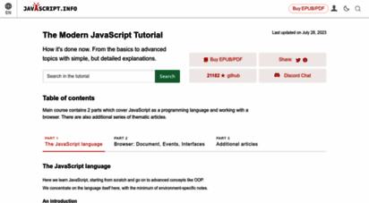 javascript.info