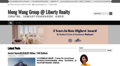 jiemengjourney.com - jersey city & hoboken