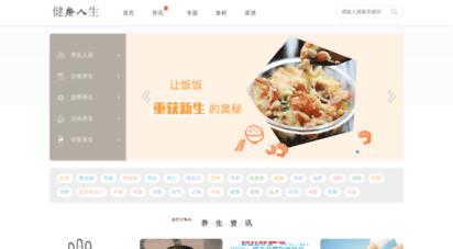 jinbaozy.com -