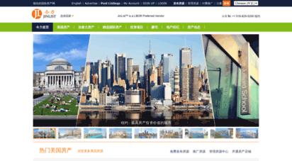jinlist.com - 今力房产网 - 美国房产出售,加拿大房产出售信息999