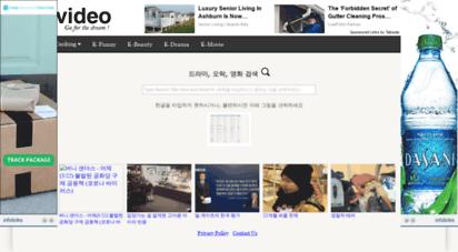 joovideo.net - error page