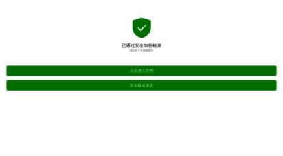 kalanggaman-island.com