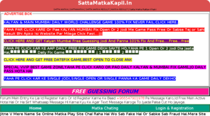 Welcome to Kapilmatka in - SATTA MATKA | SATTAMATKA | SATTA MATKA