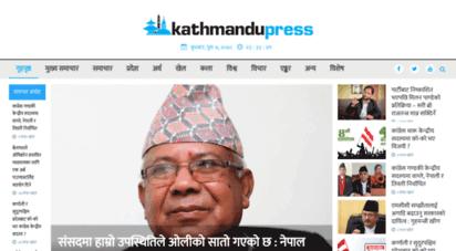 kathmandupress.com - kathmandu press