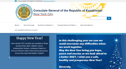 Welcome to Kazconsulny org - Consulate General of Kazakhstan in NYC |