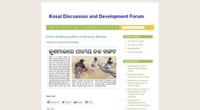 Welcome to Kddf wordpress com - Kosal Discussion and