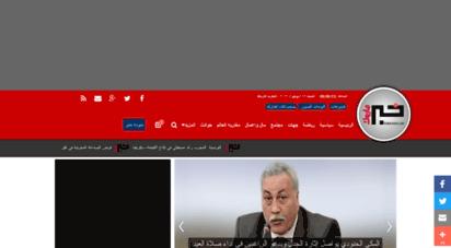 khabarmaroc.com -