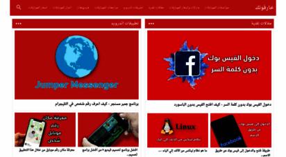 kharphonk.com - خارفونك - كل الجديد في عالم الموبايلات