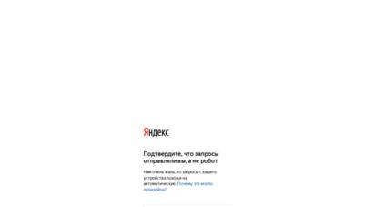 kinopoisk.ru - кинопоиск. все фильмы планеты.