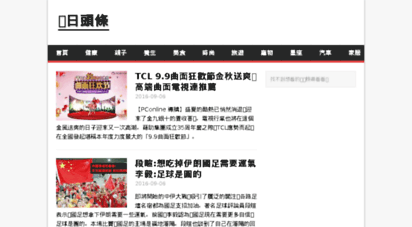 kknews.cc -