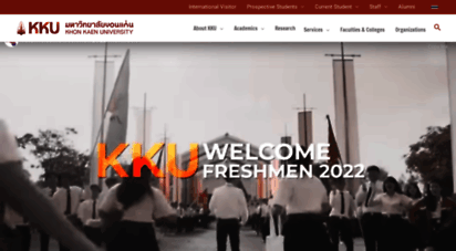 kku.ac.th - khon kaen university - มหาวิทยาลัยขอนแก่น