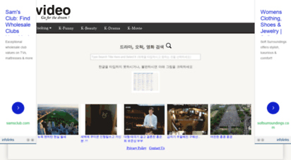 korvideo.net - all about of k-pop news, events, cooking, funny, beauty, drama, movie
