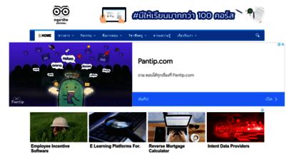 kruachieve.com - หน้าแรก - ครูอาชีพ