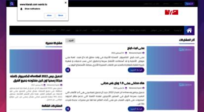 ktarab.com