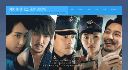 ktv-show.blogspot.com -