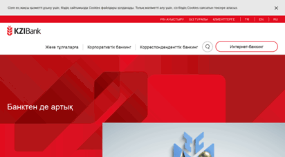 kzibank.kz - kzi bank