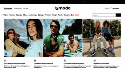 similar web sites like lamoda.ru