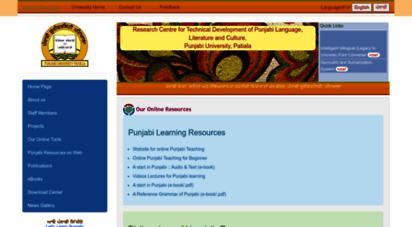 learnpunjabi.org - advancedcenterpunjabi.org:: punjabi university, patiala punjab, india