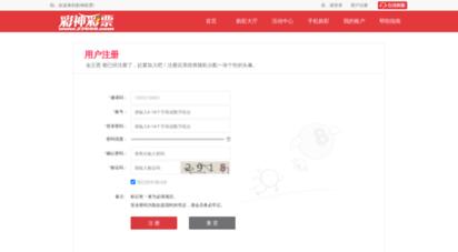 Welcome to Tracker tvnihon com - TV-Nihon BitTorrent Tracker