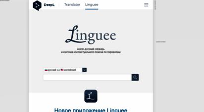 linguee.ru -