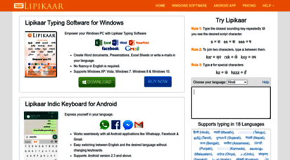 lipikaar.com - type in indian languages - keyboard for indian languages