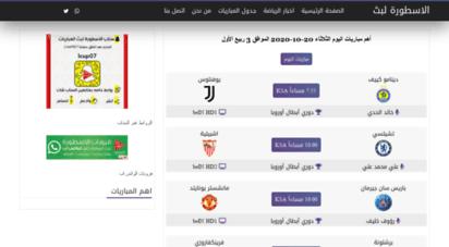 livehd7.com