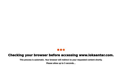 lokaantar.com - लोकान्तर : निरन्तर तथ्यको खोज